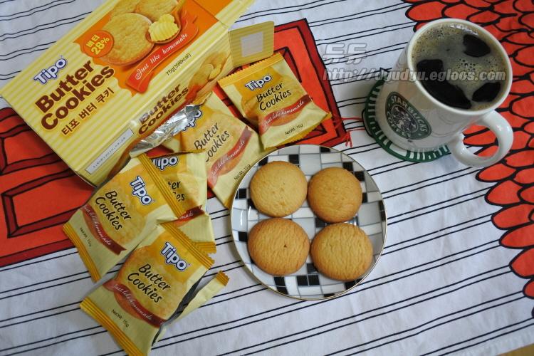 베트남과자 티포버터쿠키 Tipo Butter Cookies