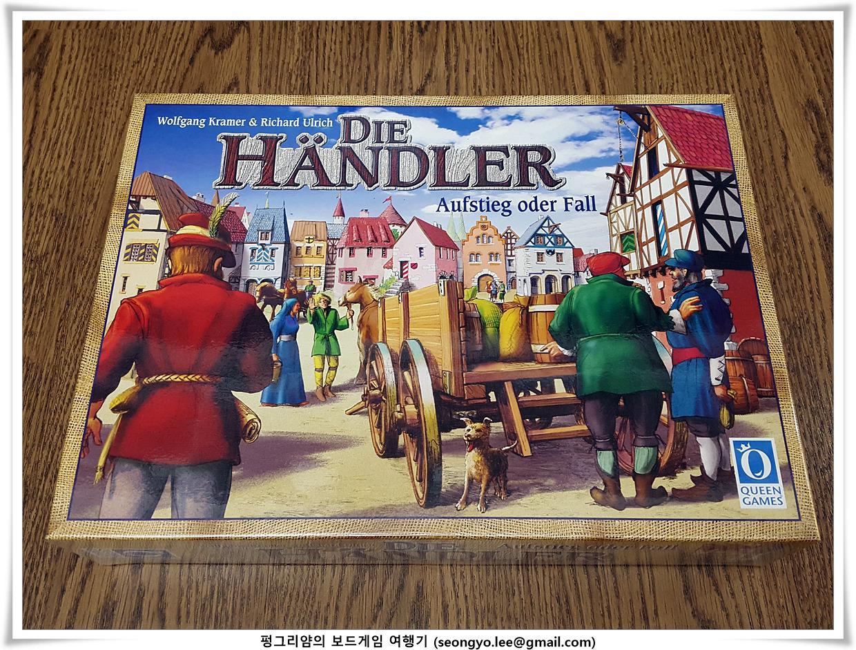 [컴퍼넌트] 디 핸들러 (Die Handler, 1999)
