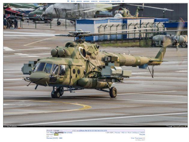 신형 전선 SIGINT / 전자전 헬기