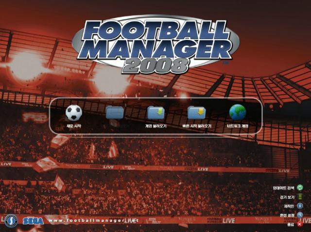 풋볼 매니저 2007 (FM2007)