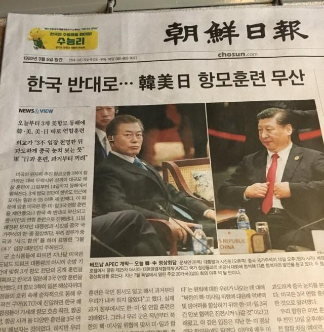'한미일 합동훈련' 못해서 유감이라는 조선일보