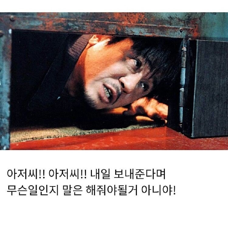 수능 출제위원 상황