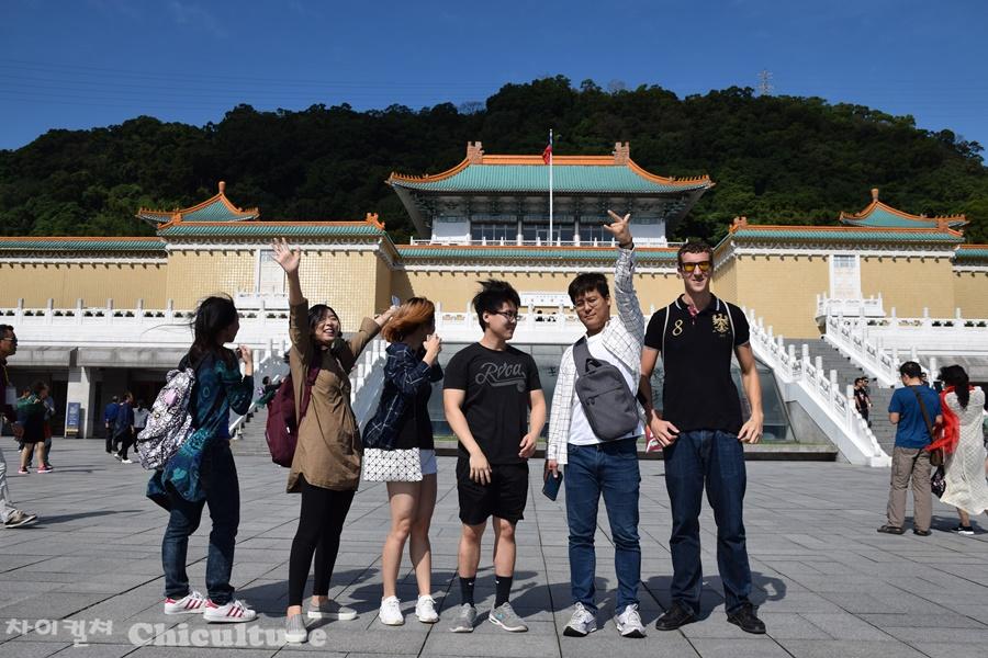 실천대학교 중국어어학당 유학생들과 고궁박물관 관람