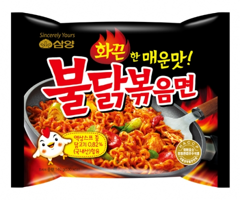 러브라이브 - 한국인의 비뚤어진 매운맛 부심
