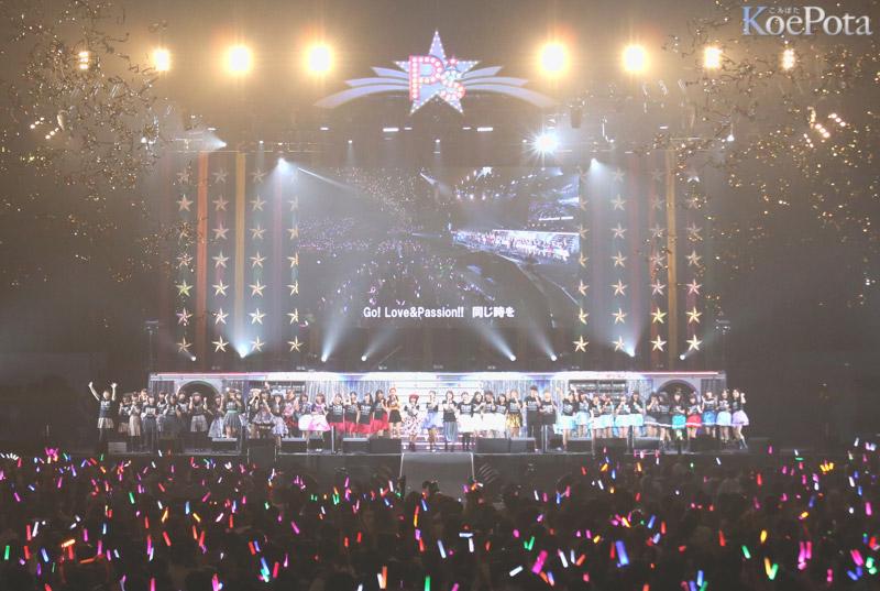 포니캐니언 주최 P's LIVE! 05 리포트 사진 몇장