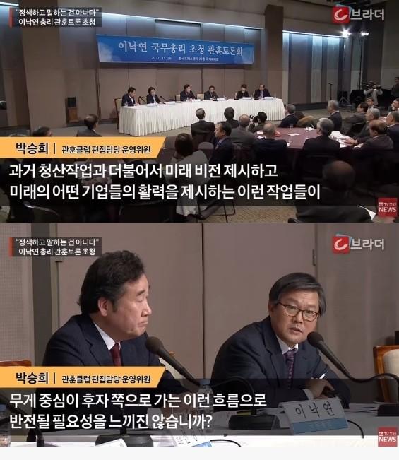 기레기들의 '우문' vs 이낙연 총리의 '현답'