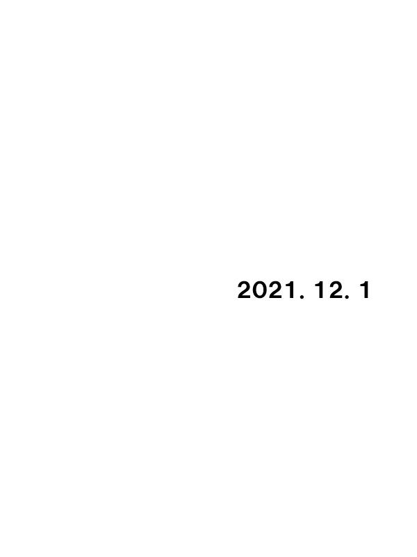 [너의 이름은]12.1