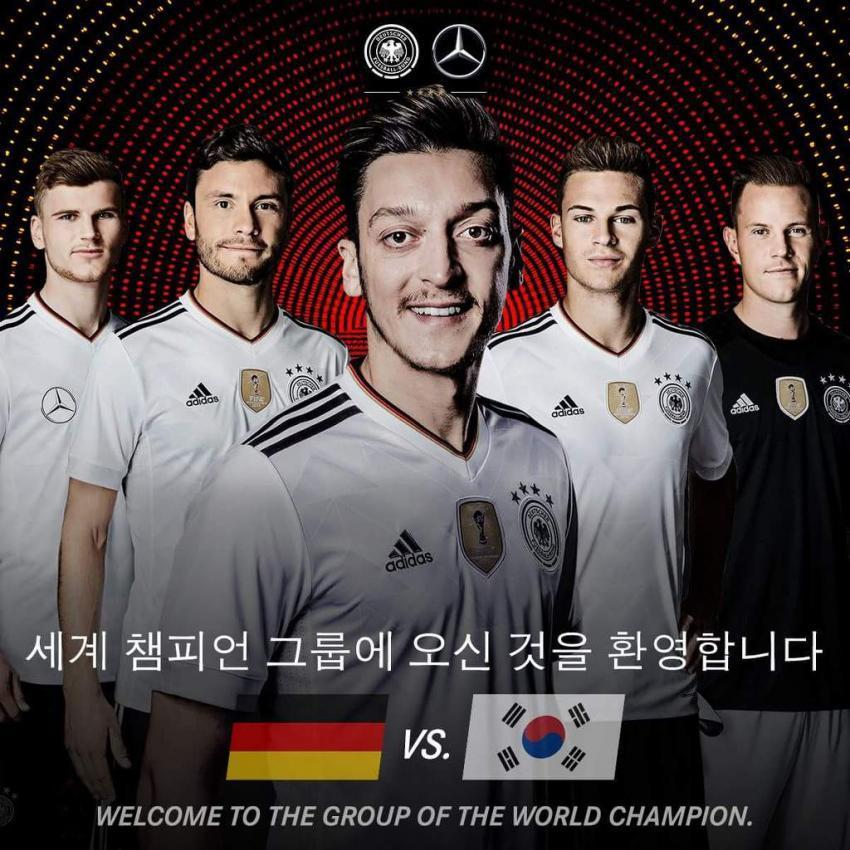 2018 러시아 월드컵 조 추첨 결과 단상