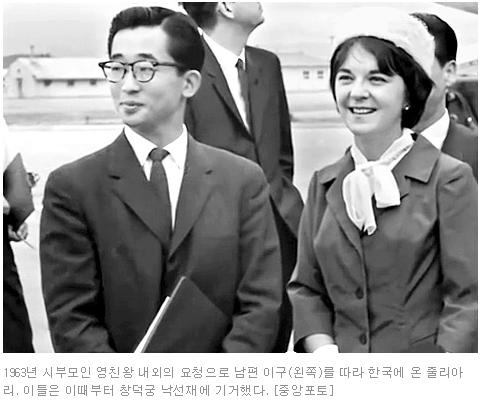 마지막 조선 '세자빈' 향연 94세에 하와이 요양원에서..