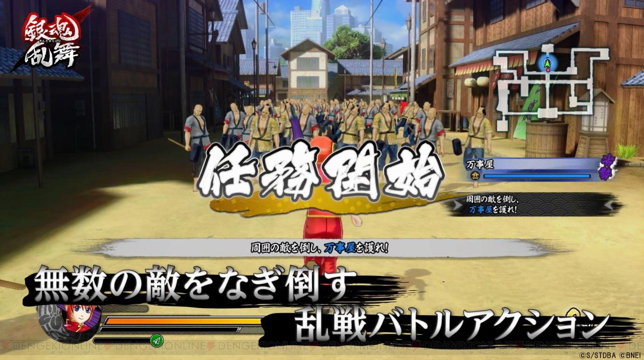 게임 '은혼난무' 제 3탄 PV 공개