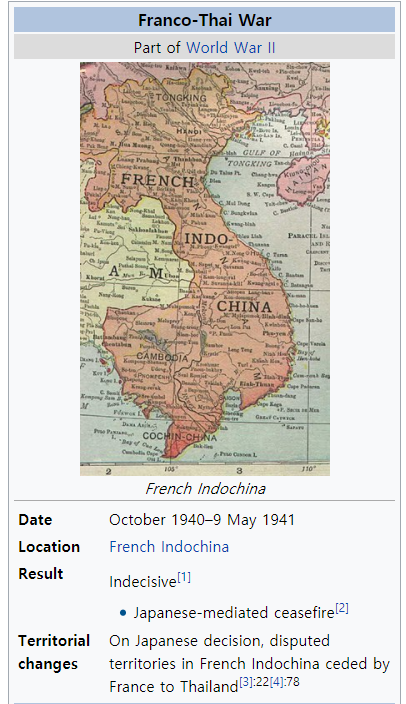 [1940년] 태국-비시 프랑스 전쟁
