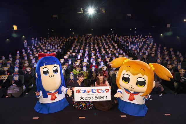 TV 애니메이션 '팝팀에픽' 선행 상영회 기념 사진