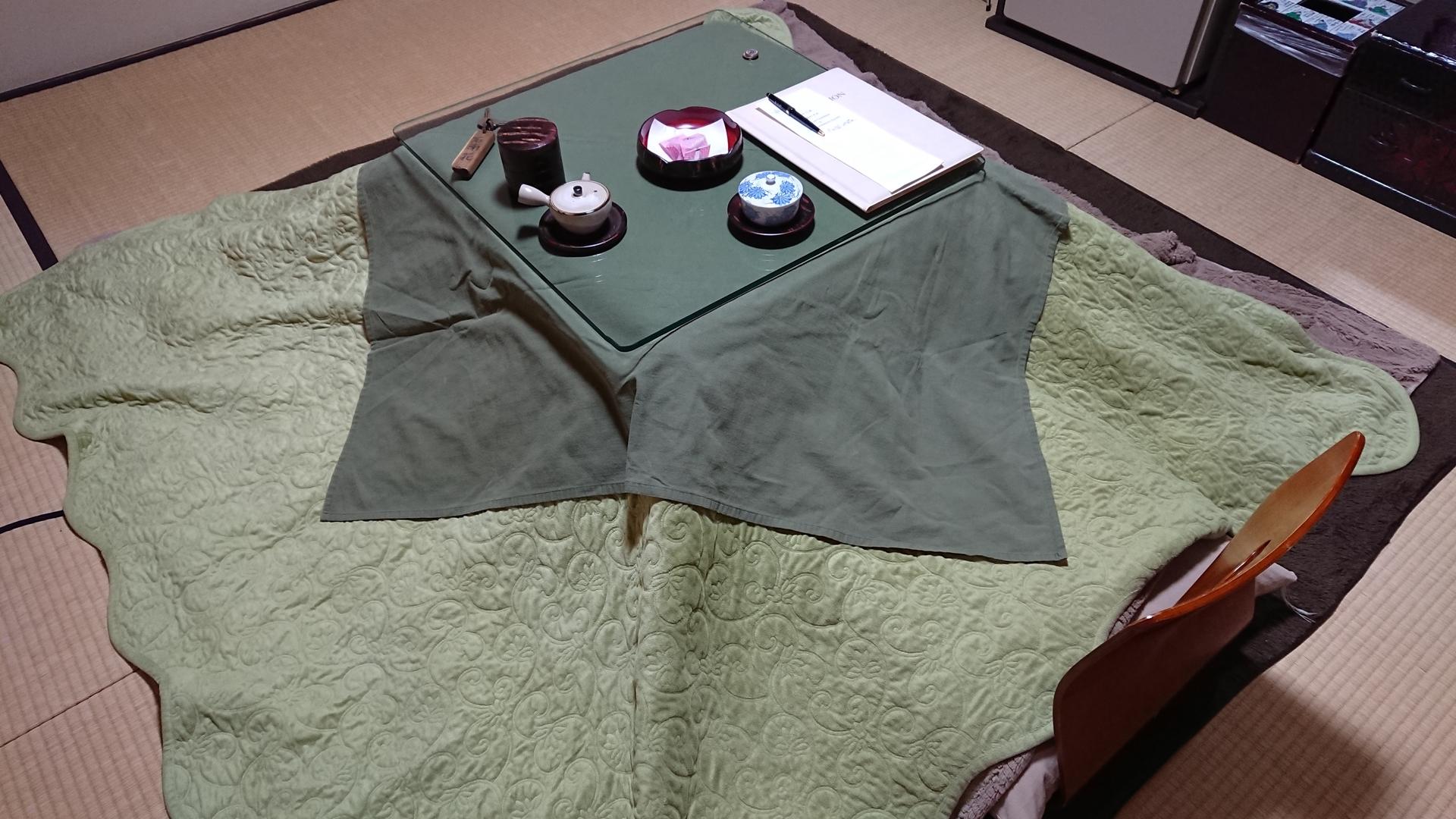 [아키타] 다에노유 온천 료칸 - 깔끔하고 세련된 온..