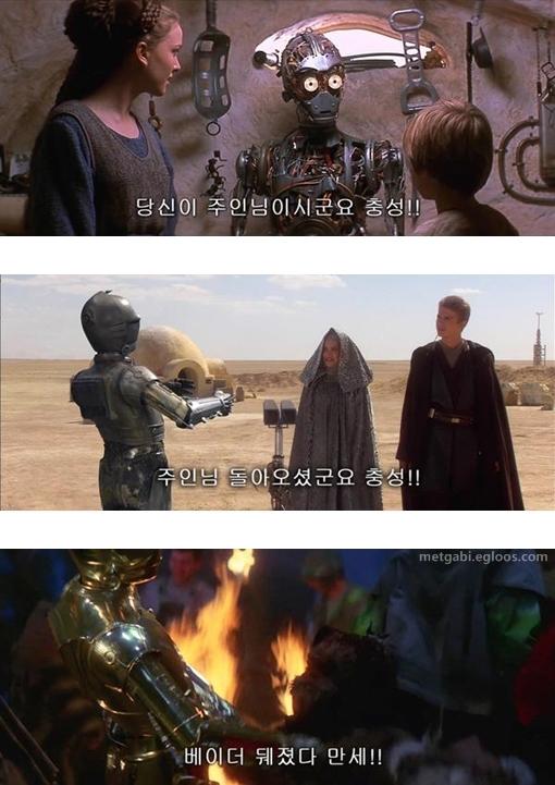 스타워즈 탐구 - 있으나 마나한 똥설정