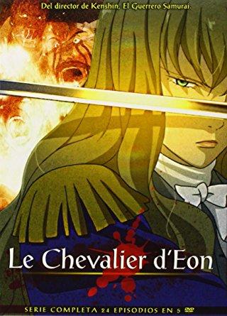 2006)슈발리에,シュヴァリエ 〜Le Chevalier D'..