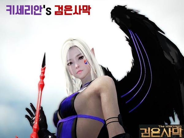 [검은사막] 신교복 완성 : 이제부터는 지옥이다.