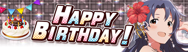 오늘은 '타카야마 사요코' 의 생일입니다. + 2017년..