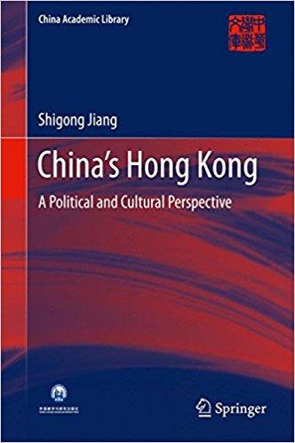 소련과 모택동의 중국 그리고 홍콩?