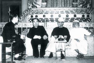 [54년]주은래와 미얀마의 우누가 합의한 것?