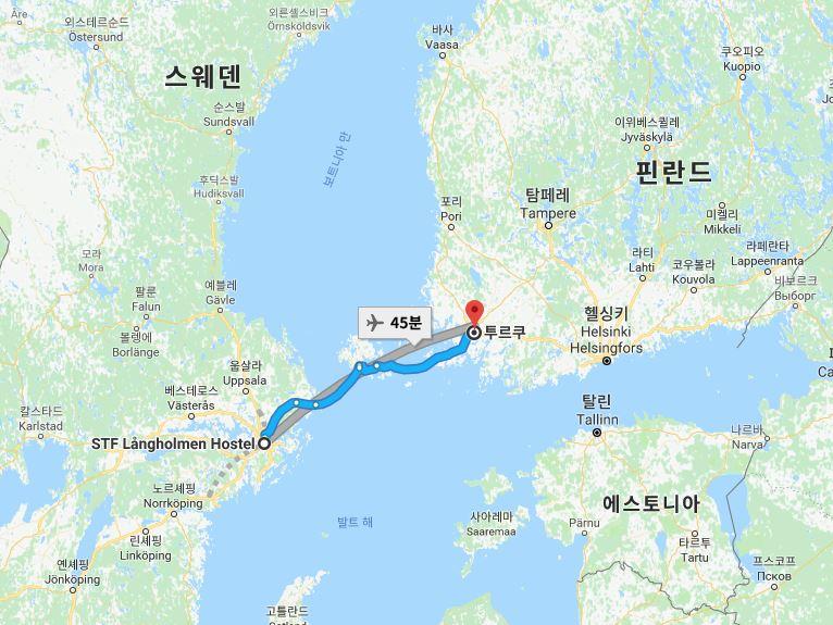 스웨덴 여행1 - 실야라인 - 스톡홀름