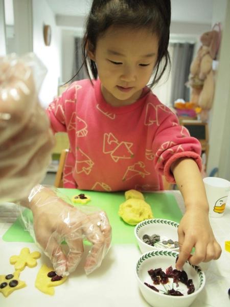 새해첫날, 쿠키만들기, 과천국립과학관