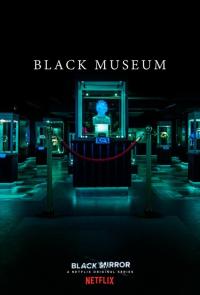 블랙 미러 406 블랙 뮤지엄 Black Museum