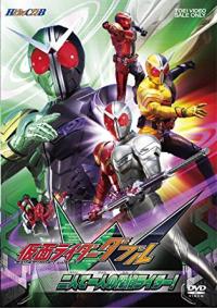 가면라이더 더블 仮面ライダーW (2009)