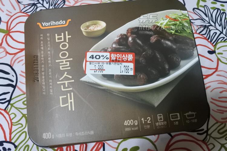 롯데마트 요리하다 방울순대