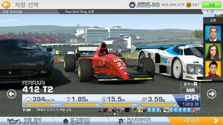 [RR3] Real Racing 3 WTTT - W02 and NFS NL