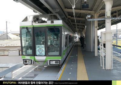 2018.1.22. (18) 대롱대롱 매달려 하늘을 나는(?)..