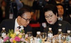 """박홍근, """"김윤옥이 국정원 특활비로 명품 구입"""""""