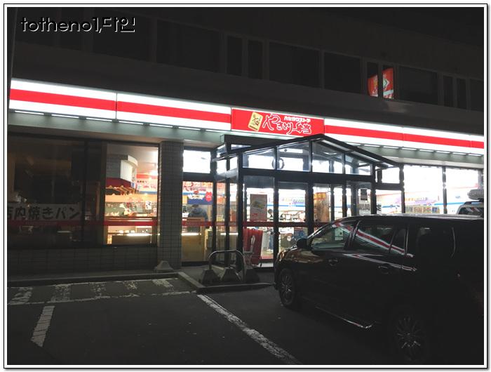 [17년 11월 홋카이도]하코다테의 명물 먹거리, ..