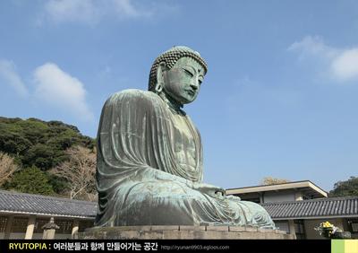 2018.1.25. (22) 코토쿠인 카마쿠라 대불(鎌倉大..