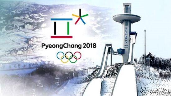 평창올림픽의 성공적인 개최를 응원합니다.