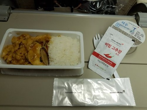 유후인/후쿠오카 일본 여행 정리 - 첫날