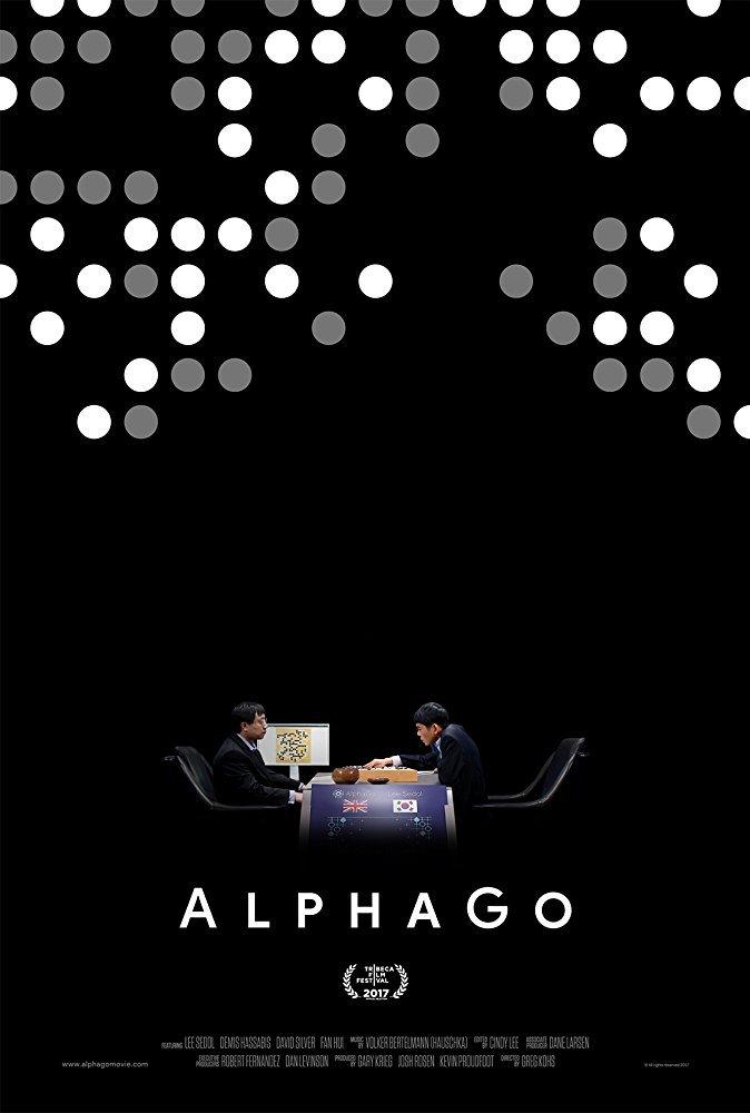 다큐멘터리 알파고 2017.