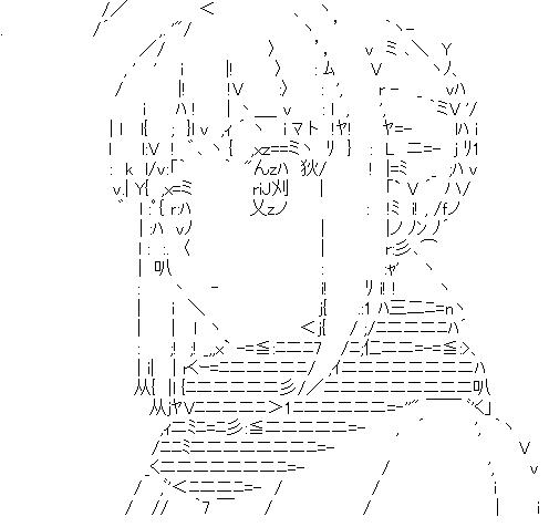 [Fate]세이버 001