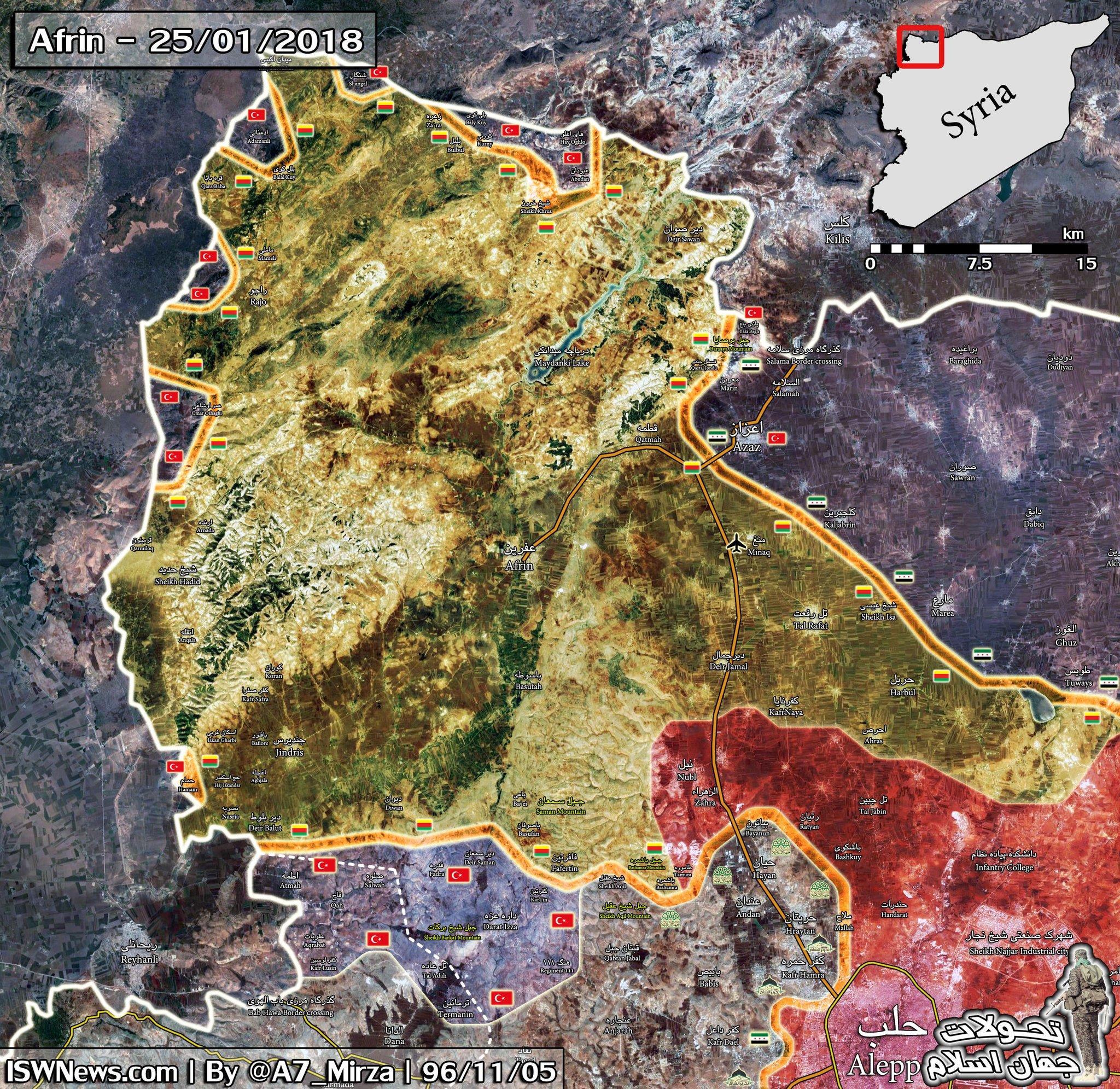 시리아 근황