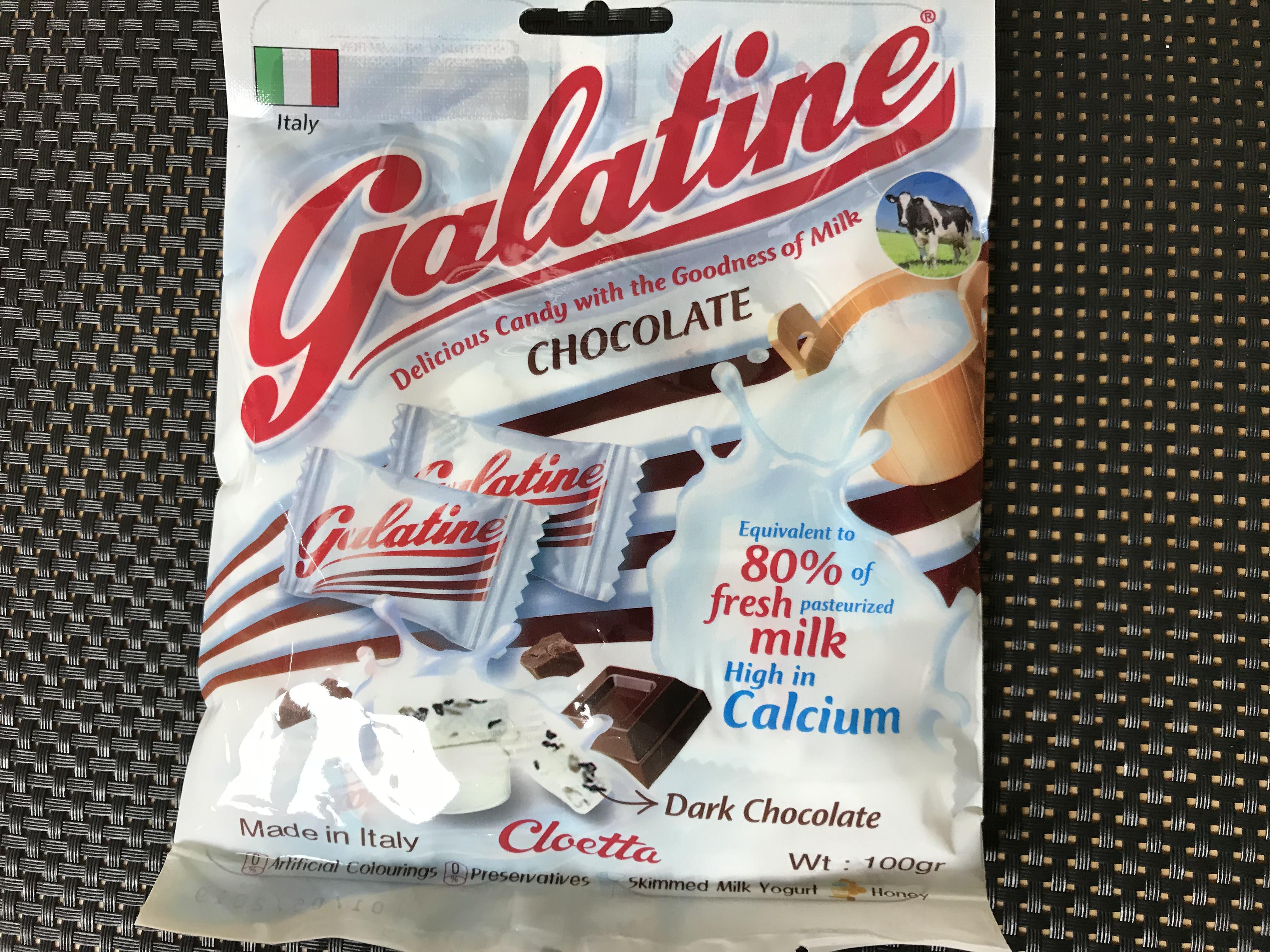 [갈라티네] 갈라티네 초콜릿맛