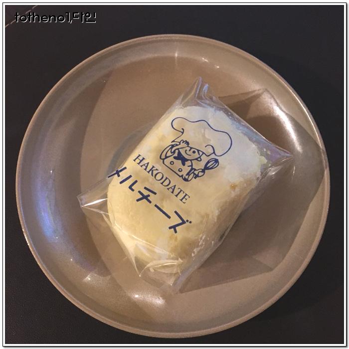 [17년 11월 홋카이도]번외편 : 홋카이도에서 먹은 것..
