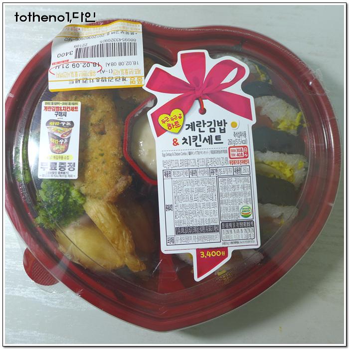 계란김밥 & 치킨세트[세븐일레븐]