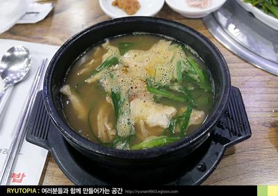 2018.2.19. (7) 추운 밤을 달래는 뜨거운 돼지국밥 ..