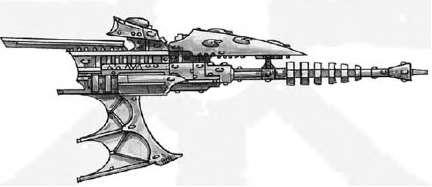 헴록급 구축함(Hemlock-class Destroyer)