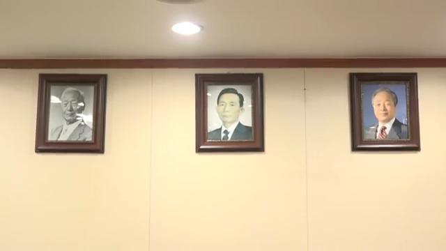 두 개의 한국 우파의 정통성?
