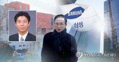 `MB 사위` 이상주 삼성전무 압수수색.. MB 새 ..
