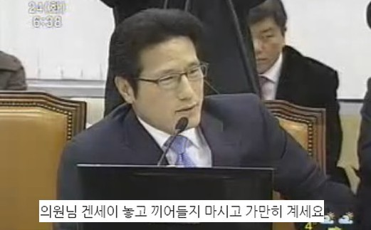 한국 정치발전을 가로막는 '겐세이 3남매'
