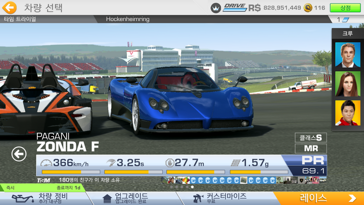 [RR3] Real Racing 3 WTTT - W09 and NFS NL