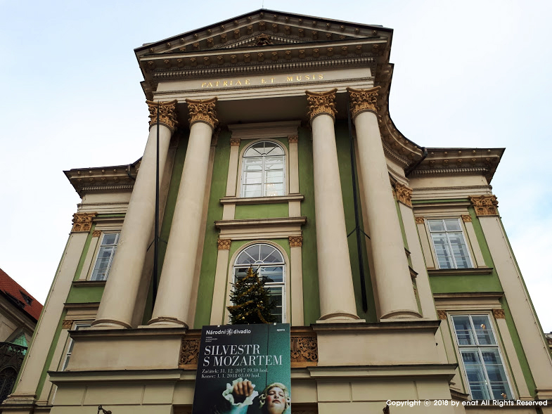 겨울 유럽여행 (12) 프라하 : 스타보브스케 극장과 ..