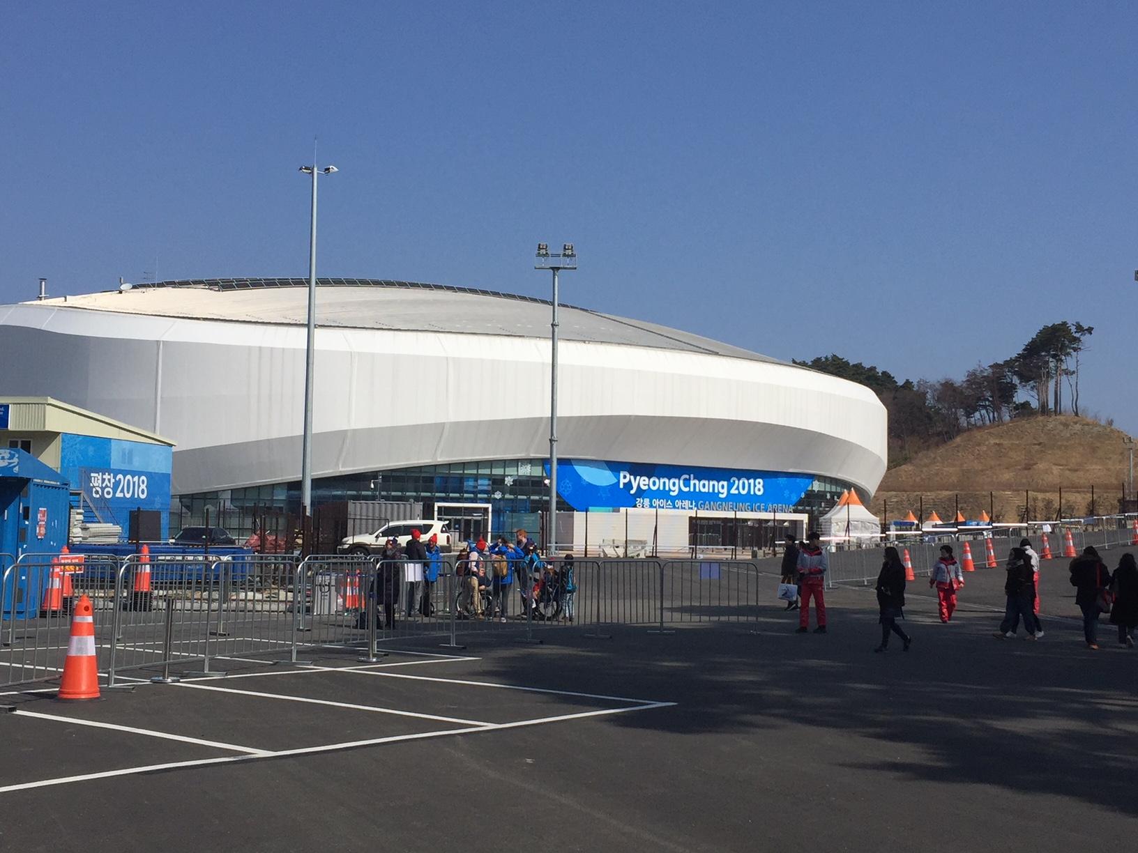 (체험) 2018.03.11 강릉올림픽파크 (패럴림픽 아..