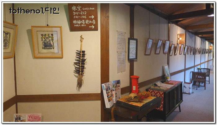 [16년 1월 니가타, 나가노]문호의 숙소, 나카다..